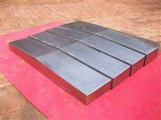 钢板护罩龙门铣床防护罩