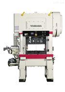 销售山田YAMADA DOBBY高速冲床 曲轴式30T
