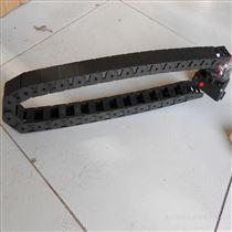 机床塑料拖链
