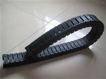 定制桥式塑料尼龙拖链
