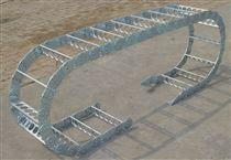 定制机床全封闭钢铝拖链厂