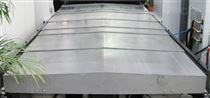 数控机床导轨防护罩生产厂家