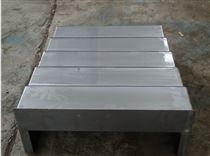 坚固机床钢板防护罩