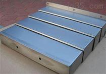 防屑不锈钢板防护罩
