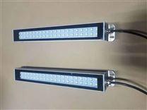 数控机床专用照明LED荧光工作灯