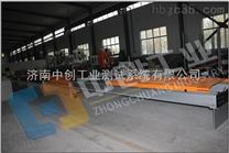 铝合金电缆卧式拉伸强度试验机行业*