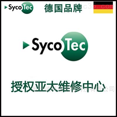 KAVO kasite sycotec数控机床主轴 德国原厂配件