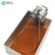 FRIESS油水分离机SKIMMTELLIGENT 10