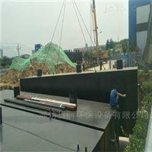 菏泽市城镇污水处理装置