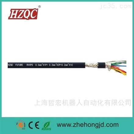 耐油柔性控制电缆