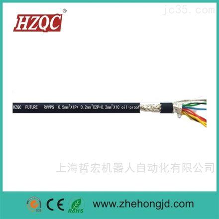 PVC耐油柔性电缆