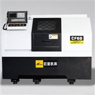 CF60数控车方机