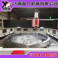 礦山機械精密配件加工用龍門高速數控鉆銑床