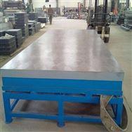 批发铸铁平台平板 各种规格铸铁铆焊平台