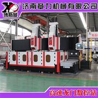 4040全自動高精密腹板數控鉆銑床廠家