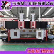大風電精密軸承加工高速數控鉆銑床廠家直銷