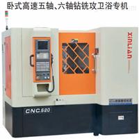 CNC.520卧式钻攻数控机床