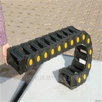 齐全激光切割机电缆拖链