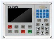 振动刀切割系统TC-7200