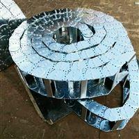 批发订制船厂用保护电缆工程钢制拖链厂家