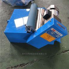 定做磨床磁性分离器生产直销厂家