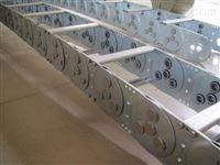 机床重型钢制拖链