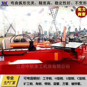 ZHSBLW-15TX4000铝合金拉弯机