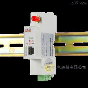 AWT100-NB无线数据采集 485通讯接口 NB-Lot通讯