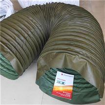 耐温帆布通风软连接厂家价格