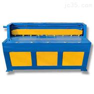 小型電動剪板機