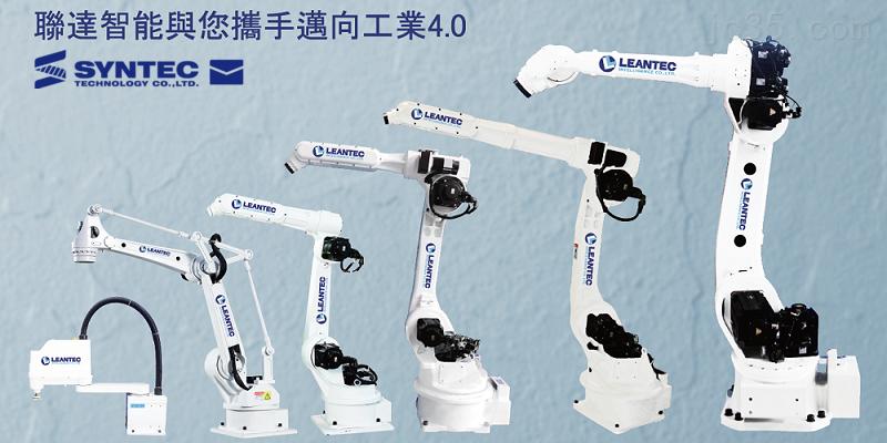 联达智能工业机器人与云端系列介绍