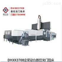 DHXK1804精科大恒讓客戶了解數控龍門銑床的18系列