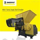 MSA-F600硬纸板破碎机撕碎机筛网式