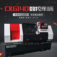 ck6140CK6140数控车床 四爪卡盘 液压尾座 广速