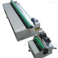 自动控制磁性分离器
