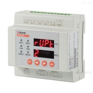 WHD20R-11/22/c安科瑞WHD系列20R温湿度控制器