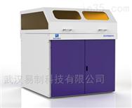 微滴喷射全彩3D打印机
