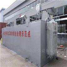 江南化工废水处理达标设备
