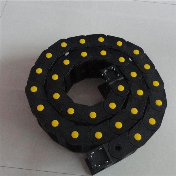 电缆保护链