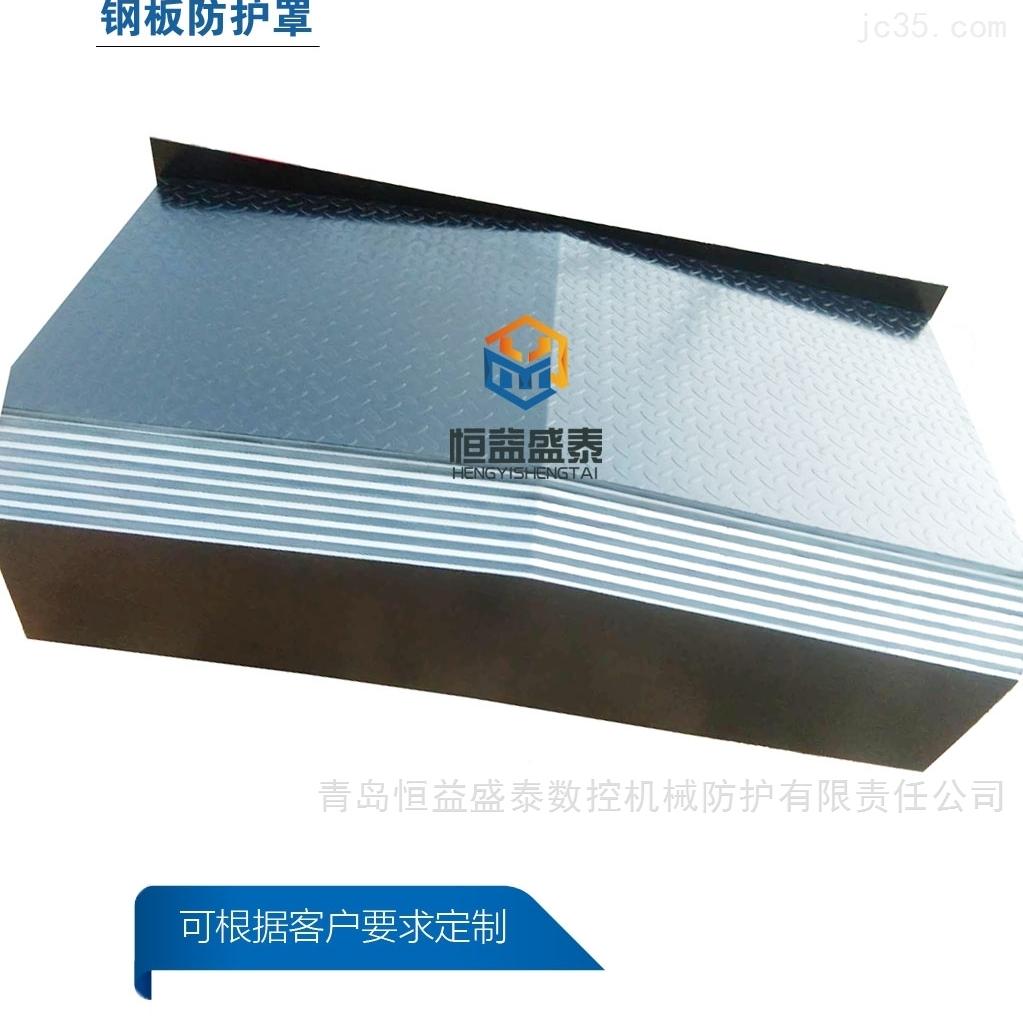 HD-V8F立式加工中心机床导轨博亚体育app