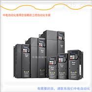 来宾台达变频器VFD13AMS43ANSAA替代M系列