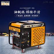 伊藤300A柴油发电电焊机YT300EW