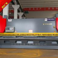 中航重工廠家直銷QC11Y剪板機 板材剪折設備