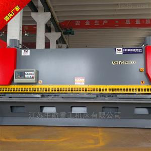 十大正规网投平台重工厂家直销QC11Y剪板机 板材剪折设备