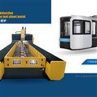 供应加工中心机SXK08A外防护钣金件山东厂家