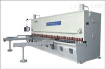 QC11Y系列液压闸式(数控)剪板机