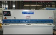 QC11K-16x3200闸式数控剪板机