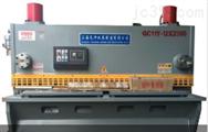 QC11Y-12X2500闸式剪板机