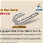 山东供应优质钢制拖链穿线拖链型号齐全