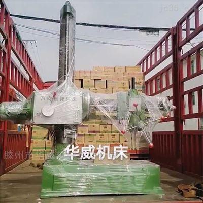 Z3132B华威万向摇臂钻发货 源头厂家